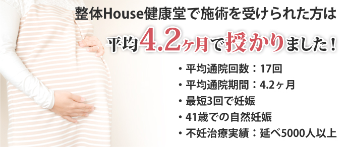 ninshin_support-02