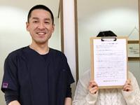 Y.Aさん 女性 31歳 清須市