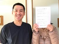 西川さん 女性 40歳 弥富市